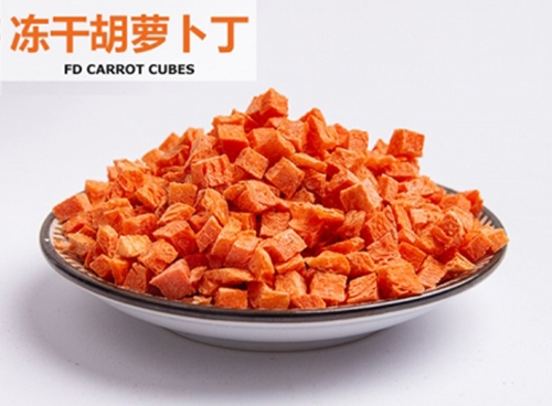 冻干胡萝卜
